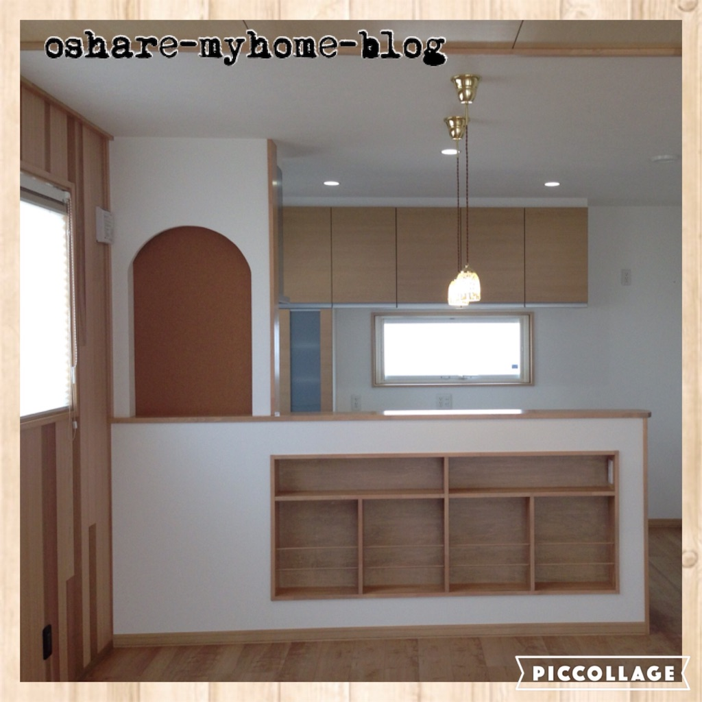 F:id:oshare Myhome Blog:20160518223336j:image